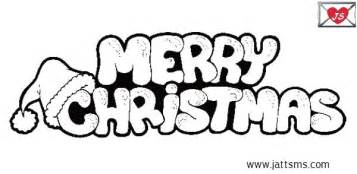 Christmas Tree Kinds - merry christmas coloring pages happy holidays