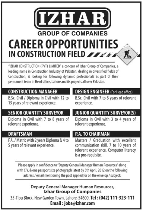 nnpc group recruitment 2012 jobs and vacancies in izhar group of companies jobs in lahore jang on 01 apr