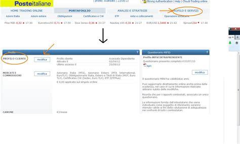 codice banco posta conto corrente quot bancoposta click quot di bancoposta e