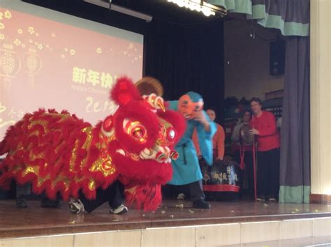 new year assembly new year assembly crossacres primary academy