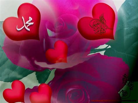 wallpaper bunga indah pin islamic calligraphy ayat karima china pictures on