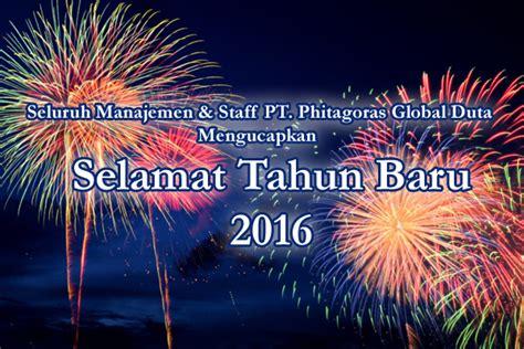 Kartu Ucapan Baru Ukuran Kecil selamat tahun baru 2016 ahli k3 hse consultant konsultan iso nebosh indonesia