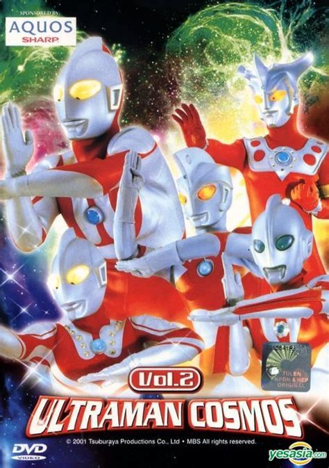 download film ultraman cosmos the movie yesasia ultraman cosmos dvd vol 2 ep 5 8 malaysia
