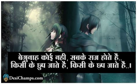 Best Line by Best Atude Status Pics For Fb Impremedia Net