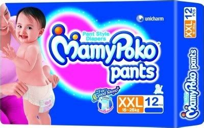 Mamypoko M21 X 2 Pcs tips to choose best baby brand amazing offers