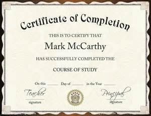 certificate of completion template powerpoint 资历证明学历证书奖状矢量图 学习用品 生活百科 矢量图库 昵图网nipic