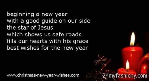 happy new year spiritual christian happy new year wishes images 2016 2017 b2b fashion