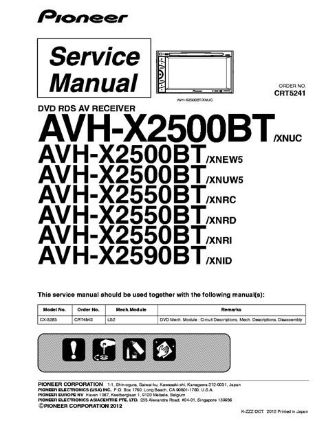 pioneer avh x2600bt wiring diagram 28 images din