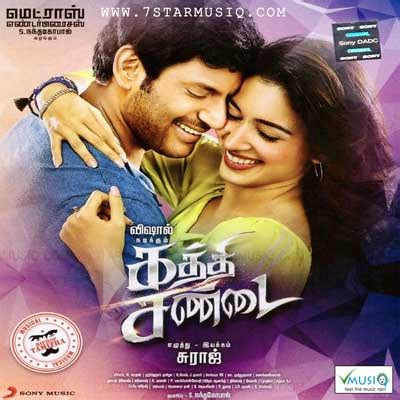 theme music free download tamil movies kaththi sandai 2016 tamil movie cd rip 320kbps mp3 songs