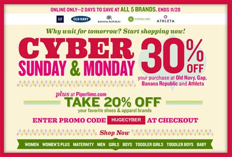 old navy coupons cyber monday cyber monday 30 off code gap old navy banana republic