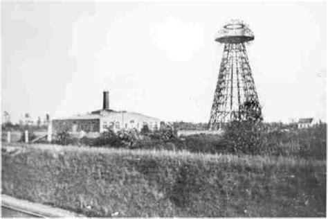 Nikola Tesla Wireless Communication 世界の謎と不思議