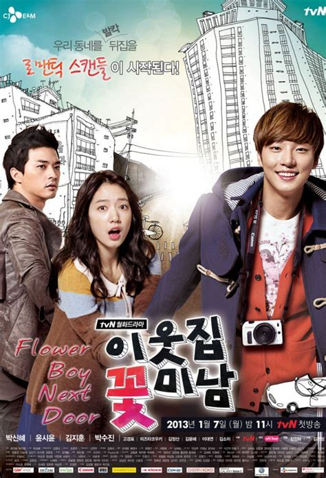 film panas taiwan download drama korea flower boys next door subtitle
