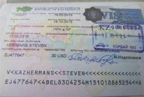 Visa Support Letter Kazakhstan transit visa kazakhstan caravanistan