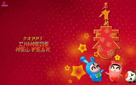 42 best images about chinese new year on pinterest