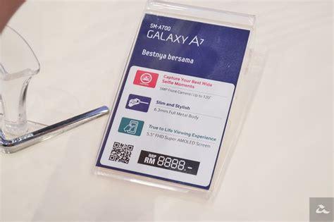 Harga Samsung A5 Januari harga samsung galaxy a3 dan a5 februari 2015