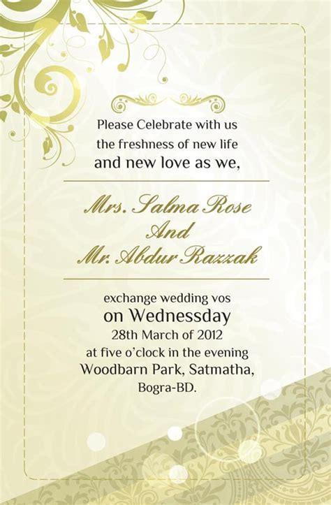 Wedding Invitation Card In Bangladesh by Wedding Invitation Card In Bangladesh Gallery Invitation