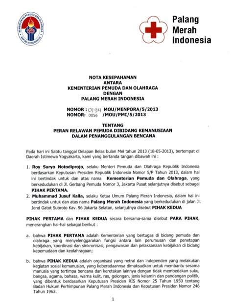 nota kesepahaman antara kementerian pemuda dan olahraga republik indo