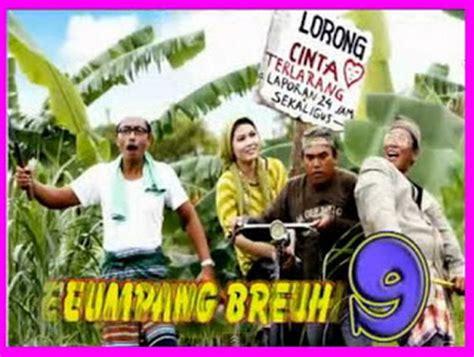 Film Komedi Umpang Breuh | eumpang breuh film komedi aceh ditonton orang ntt oleh