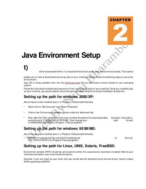 tutorial java core core java tutorial