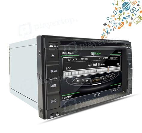 nissan pathfinder radio autoradio nissan pathfinder 2005 2010