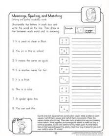 7 best images of 5th grade spelling worksheets printable