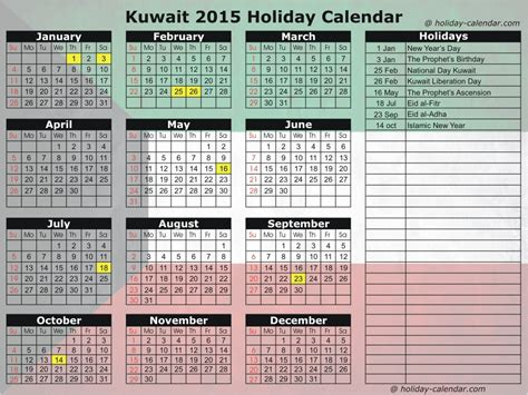 printable calendar 2016 kuwait note kuwait 2016 holiday calendar coming soon