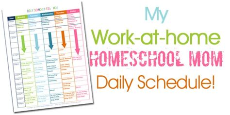 Master House Plans a homeschooling mom s daily schedule confessions of a