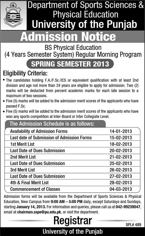 Mba Fee In Punjab Lahore by Of Education Lahore Admissions 2015 Fee