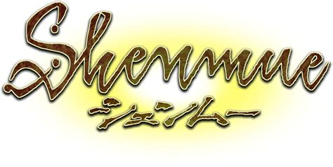 shenmue details launchbox games