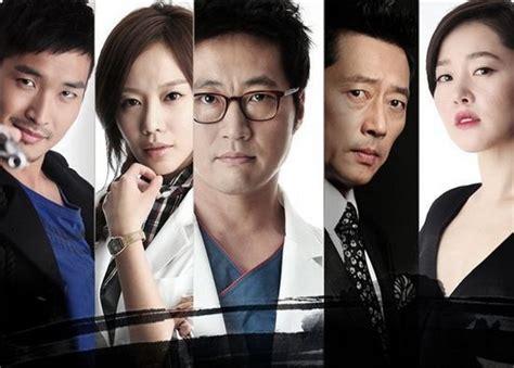 film korea kedokteran k drama 5 drama korea berkualitas yang harus anda tonton