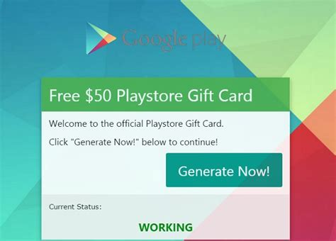 Play Store Gift Card Generator - google play gift card generator get the code for free from us no survey cheat