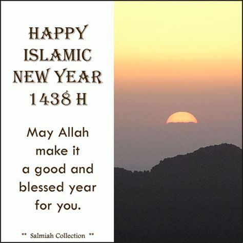 happy islamic new year salmiah collection