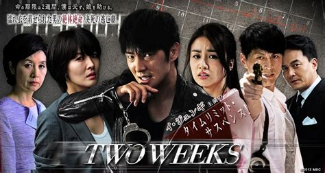 daftar film korea sedih subtitle indonesia drama korea two weeks subtitle indonesia
