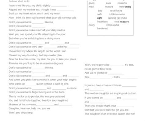 printable lyrics to rotten to the core song worksheet evil like me descendants disney movie
