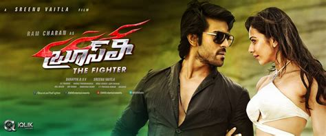 bruce lee telugu movie biography bruce lee telugu movie review ram charan rakul preet singh