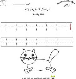 6 best images of printable tracing numbers 1 30 worksheets