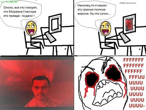 Creepypasta Meme - funny creepypasta memes