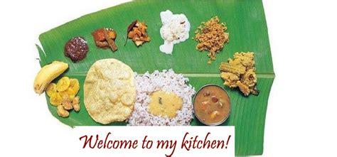 Sangeetha Kitchen by Welcome To Kitchen Koorka Potato Fry