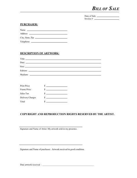 bill of sale for a motor vehicle template sample form biztree com
