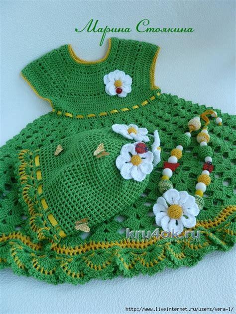 dress pattern books free download free crochet patterns to download