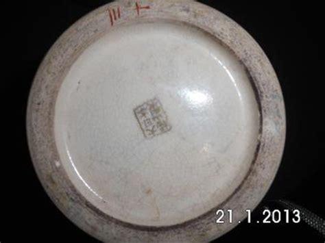 Japanese Vase Identification by Japanese Vase Identification