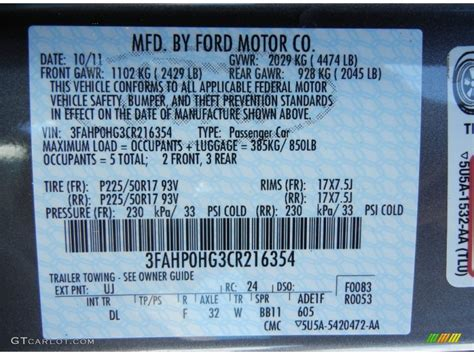 2012 fusion color code uj for sterling grey metallic photo 56713393 gtcarlot