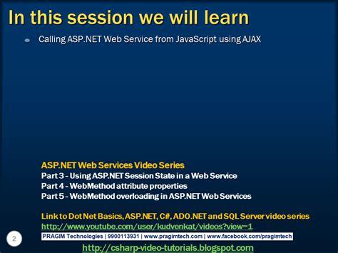 javascript tutorial venkat sql server net and c video tutorial part 6 calling