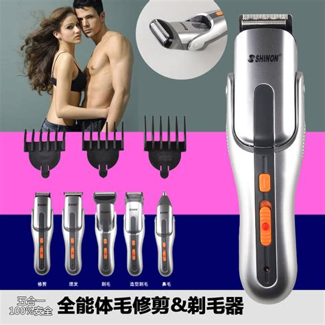 how to shave your pubic hair 13 steps with pictures pubic hair removal for women men s shaving shaving pubic