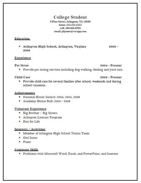 college applicant resume format exle resume sle college application resume template