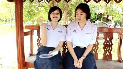 len 4room room learn thai ตอนท 4 คำย มจากบาล