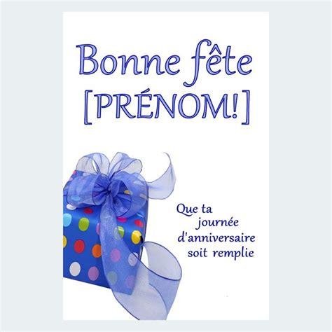 Cartes De Souhait by Carte D Anniversaire Personnalis 233 E Voeux De Bonne F 234 Te