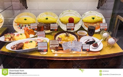 Bantal Snack Bantal Model Snack food model in front of a japanese restaurant editorial stock image image 40183549