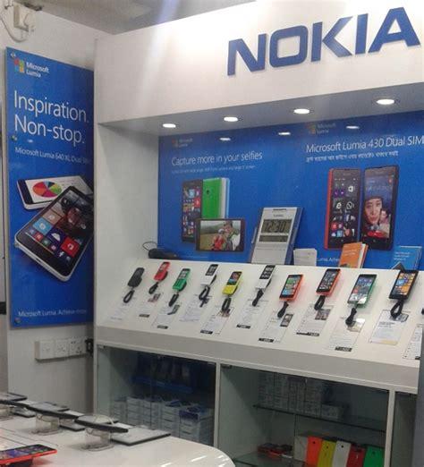 nokia mobile store nokia showroom in sylhet nokia store microsoft
