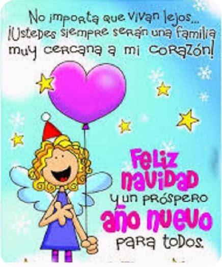 imagenes para amigos feliz navidad imagenes de feliz navidad para amigos en facebook las